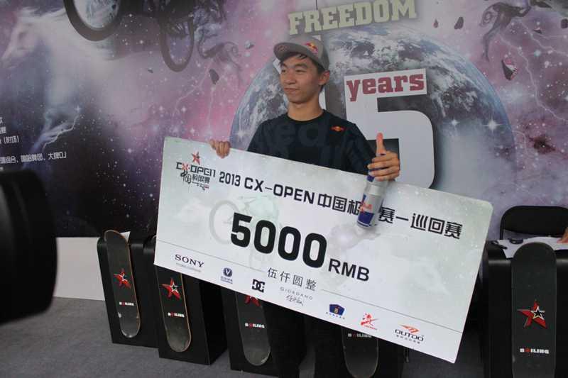 2013 CX OPEN上海站比赛报道