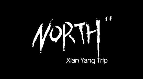 西安North队伍咸阳之旅视频出炉