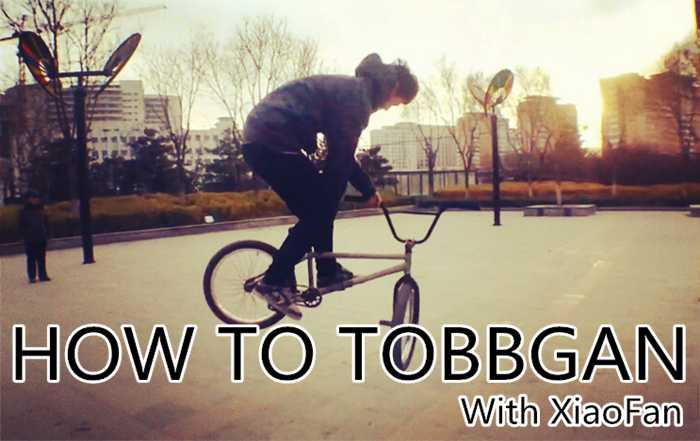 HOW TO TOBBAGAN WITH XIAOFAN